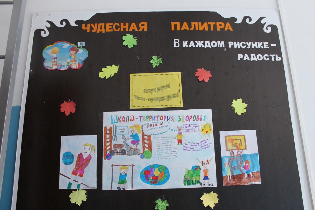 плакат школа территория здоровья вам успехов карьере